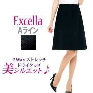 事務服Aラインスカート AS2258 ボンマックス エクセラ|uniform-store