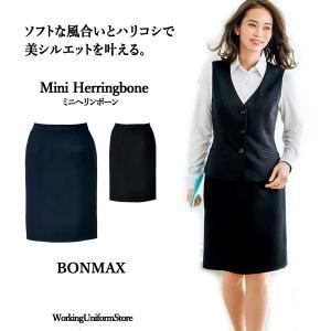 事務服 タイトスカート AS2303 ミニヘリンボーン ボンマックス|uniform-store
