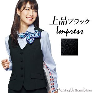 事務服ベスト AV1247 インプレス ボンマックス uniform-store