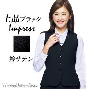 事務服ベスト AV1248 インプレス ボンマックス uniform-store