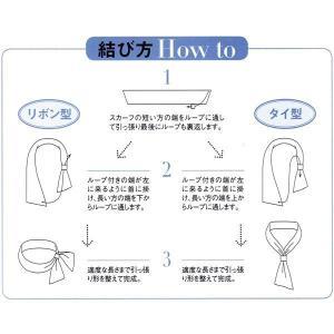 事務服スカーフ BA9123  ボンマックス|uniform-store|04