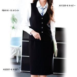 事務服スカーフ BA9123  ボンマックス|uniform-store|05