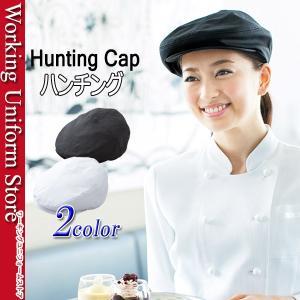 作業用帽子 ハンチング FA9653 フェイスミックス|uniform-store