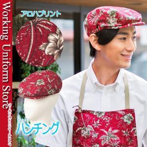 作業用帽子 ハンチング FA9664 ヤシ花柄 フェイスミックス|uniform-store