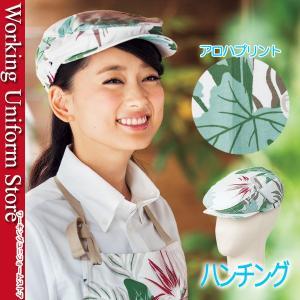 作業用帽子 ハンチング FA9665 リーフ柄 フェイスミックス|uniform-store