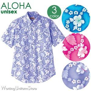 ホテルスパ 男女兼用アロハシャツ FB4521U プチハイビスカス フェイスミックス|uniform-store