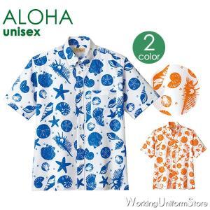 ホテルスパ アロハシャツ FB4541U 貝柄ブロード フェイスミックス|uniform-store