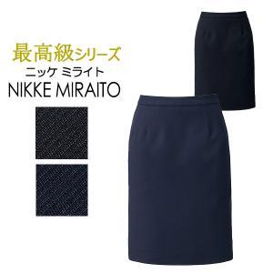 事務服後ゴムタイトスカート LS2203 ニッケ ミライト ボン|uniform-store