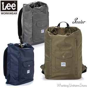 ワークウエア Lee リュックサック LWA99004 リー/フェイスミックス|uniform-store
