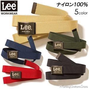 ワークウエア Lee ナイロンベルト LWA99006 リー/フェイスミックス|uniform-store