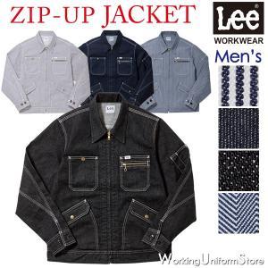 Lee メンズジップアップジャケット LWB06001 デニム/ヒッコリー/ヘリンボーン フェイスミックス|uniform-store
