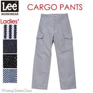 Lee レディスカーゴパンツ LWP63002 デニム/ヒッコリー/ヘリンボーン フェイスミックス|uniform-store