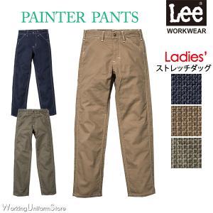 Lee レディースペインターパンツ LWP63003 ストレッチダック フェイスミックス|uniform-store