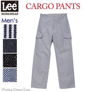 Lee メンズカーゴパンツ LWP66002 ストレッチデニム/ヒッコリー フェイスミックス|uniform-store