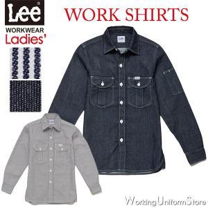 Lee レディースワーク長袖シャツ LWS43001 ストレッチデニム/ヒッコリー フェイスミックス|uniform-store