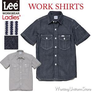 Lee レディースワーク半袖シャツ LWS43002 ストレッチデニム/ヒッコリー フェイスミックス|uniform-store