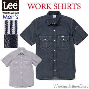 Lee メンズワーク半袖シャツ LWS46002 ストレッチデニム/ヒッコリー フェイスミックス|uniform-store