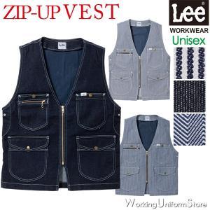 Lee ジップアップベスト LWV19001 デニム/ヒッコリー/ヘリンボーン フェイスミックス|uniform-store