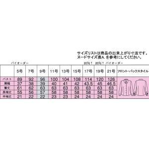 事務服シャツブラウス 長袖 RB4140 マットダイヤ ボンマックス|uniform-store|05