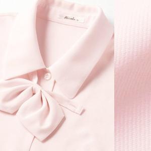 事務服リボンブラウス半袖 RB4533 フルダルピケ ボンマックス BON|uniform-store|03