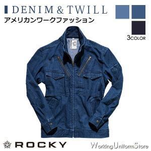 作業服 ユニセックス フライトジャケット RJ0904 ストレッチデニム ロッキー uniform-store
