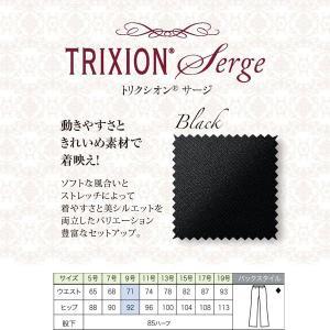 事務服ブーツカットパンツ 71412 アンジョア トリクシオンRサージ|uniform-store|03