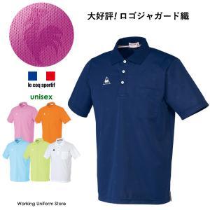 介護ユニフォーム ユニセックスポロシャツ UZL3013 ルコックスポルティフ|uniform-store