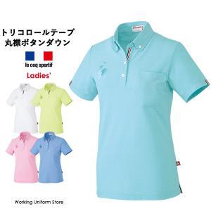 介護ユニフォーム レディースボタンダウンシャツ UZL3020 オックスニット|uniform-store