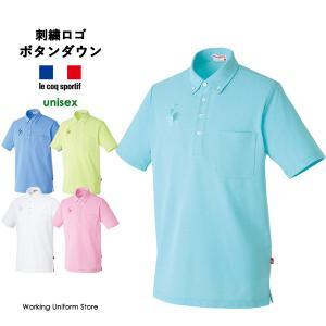 介護ユニフォーム ユニセックスボタンダウンシャツ UZL3029 オックスニット|uniform-store
