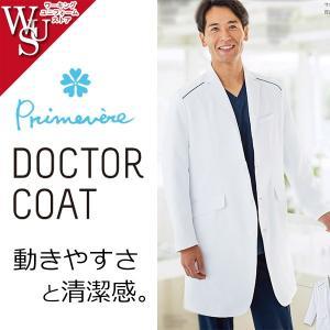 医療白衣 男性用ドクターコート XM-001 ラチネダブルクロス プリムヴェール|uniform-store