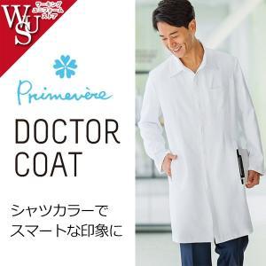 医療白衣 男性用ドクターコート XM-002 ラチネダブルクロス プリムヴェール|uniform-store