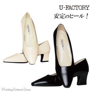 事務服5cm ヒールパンプス A80910 ユーファクトリー 靴シューズ uniform-store