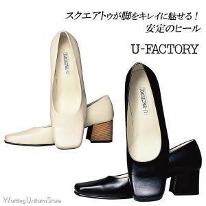 事務服5cm ヒールパンプス A80920 ユーファクトリー 靴シューズ uniform-store