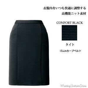 事務服 ニットタイトスカート AR3877 NAWリップルジャージー アルファピアALPHA PIER|uniform-store
