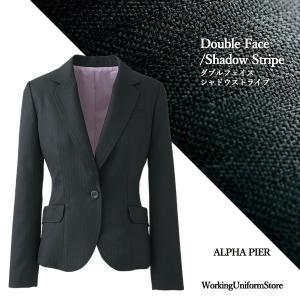 事務服ジャケット AR4814 アルファピア ダブルフェイス・シャドーストライプ|uniform-store