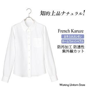 事務服 長袖シャツカラーブラウス YT1901 フレンチカルゼ 鳥居ユキ アルファピア|uniform-store