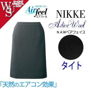事務服制服 タイトスカート YT3306 NAWペアフェイス 鳥居ユキ|uniform-store