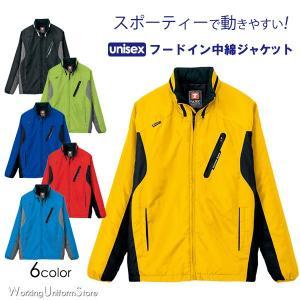 防寒ジャンバーキャンペーン  フードイン中綿ジャケット 男女兼用 AZ-10304 アイトス|uniform-store