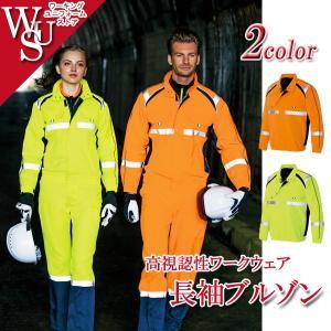 作業服 長袖ブルゾン AZ-1702 アイトス|uniform-store