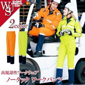 作業服 ノータックワークパンツ AZ-1727 アイトス|uniform-store