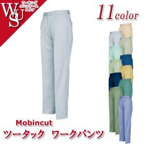 作業服ツータックワークパンツ AZ-6322 アイトス|uniform-store