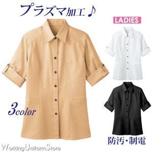 サービス シャツ レディースシャツ 00101 ボンユニ|uniform-store