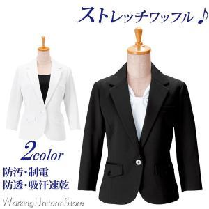 エステユニフォーム ニットワッフルジャケット 00106  ビースパ ストレッチワッフル|uniform-store