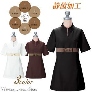 エステ ユニフォーム制服 チュニック 00115 ビースパ B-Spa スプリンジーツイル|uniform-store