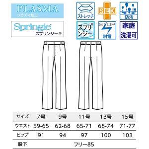 エステサロン・スパ ニットワッフルパンツ 00200 ストレッチワッフル ビースパ|uniform-store|04