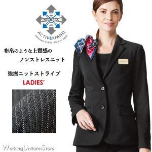 ホテル&ブライダル レディース ニットジャケット 11230 強撚ニットストライプ ボンユニ|uniform-store