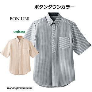 飲食店 男女兼用ボタンダウンシャツ 半袖 23303 ストライプ ボンユニ|uniform-store