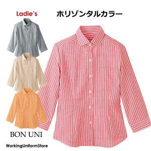 飲食店 レディースシャツ 七分袖 4色 24211 ストライプ ボンユニ|uniform-store