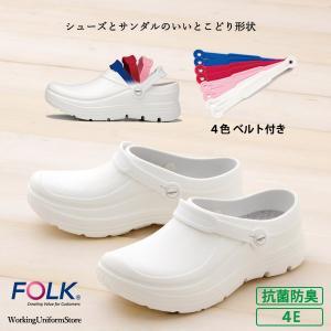 ナース靴 男女兼用スクラビングシューズ 620 フォーク|uniform-store