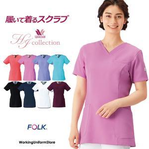 ワコールHIコレクション 女性用スクラブ白衣 HI700 フォーク uniform-store